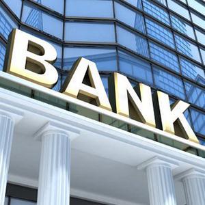 Банки Алексеевской