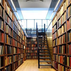 Библиотеки Алексеевской