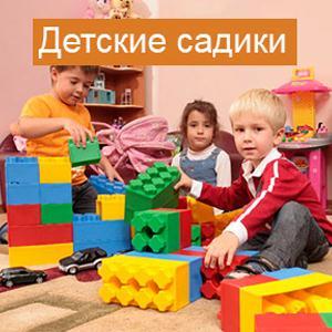 Детские сады Алексеевской