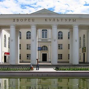 Дворцы и дома культуры Алексеевской