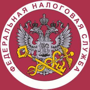 Налоговые инспекции, службы Алексеевской