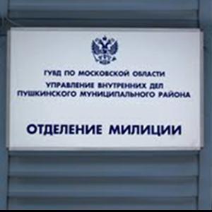 Отделения полиции Алексеевской