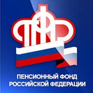 Пенсионные фонды Алексеевской