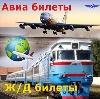 Авиа- и ж/д билеты в Алексеевской