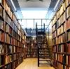 Библиотеки в Алексеевской