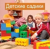Детские сады в Алексеевской