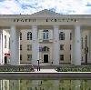 Дворцы и дома культуры в Алексеевской