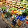 Магазины продуктов в Алексеевской