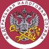 Налоговые инспекции, службы в Алексеевской