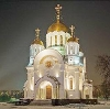 Религиозные учреждения в Алексеевской