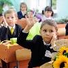 Школы в Алексеевской