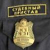 Судебные приставы в Алексеевской